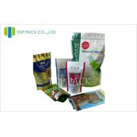 China Gravure Printed Pet Food Packaging , Stand Up Pouch With Zipper Moisture Proof on sale