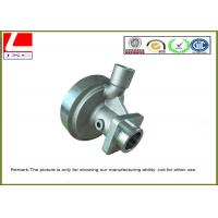 Best Anodization Surface Aluminum Die Casting Products with Powder Coating Finish wholesale