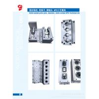 Wholesale simple operation+high quality apg epoxy resin mould epoxy insualtor bushing machine from china suppliers