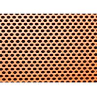 Wholesale Colourful Aluminum And Iron Perforated Sheet Metal Powder Coated Surface from china suppliers