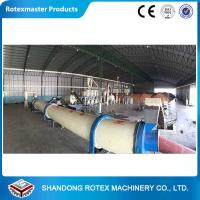 Wholesale Wood chips Rotary Drum Dryer Drying Machine GHG 2.2*12  1.2 t/h from china suppliers