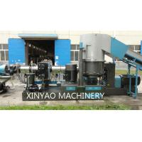 Wholesale Heavily printed BOPP film extrusion and pellet production line High efficiency from china suppliers