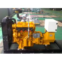 Wholesale 10kw to 100kw High Efficiency best price lpg generator with CHP from china suppliers
