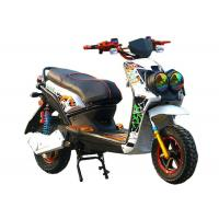 Wholesale Two Wheeler Battery Operated Electric Scooter2 Seats 72V 1000W Rated Motor Power from china suppliers