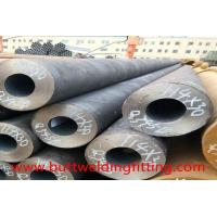 Wholesale Carbon Steel Seamless Pipe API Carbon Steel Pipe 6M - 12M SCH40 API 5L from china suppliers