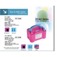 Wholesale Electric Balloon Air Pump and outdoor product Manufacturers from china suppliers
