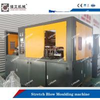 China Automatic Stretch Blow Molding Machine , Mineral Water Bottle Making Machine for sale
