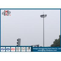 Wholesale Q420 H35m RAL Painted Tubular Steel Flood Light Pole With Lifting System from china suppliers