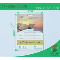 Wholesale RFID hanging ticket ( Product model: ZT-SRB-TCK28) from china suppliers