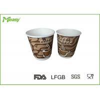 Wholesale 8oz double wall disposable coffee cups Printing , white small disposable cups from china suppliers