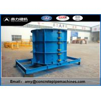 Wholesale Customized Diameter Concrete Manhole Forms With ISO Certificate from china suppliers