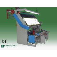 Wholesale PL-B2 Dual Function Cloth Inspection Rolling and Plaiting Machine from china suppliers