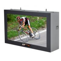 Wholesale 55''  LCD sunlight readable waterproof & dustproofoutdoor outdoor  media player from china suppliers