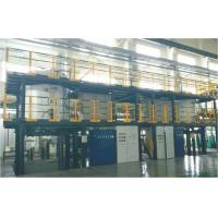 Buy cheap Chian Vertical Type Vacuum Graphitization Furnace from wholesalers