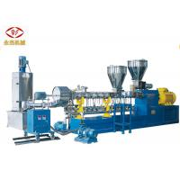 PE PP Filler Masterbatch Plastic Pellet Extruder Machine With Feeding System