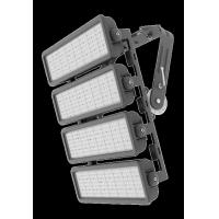 Wholesale Anti Glare High Power Outdoor LED Flood Lights / Ip65 Led Flood Light Gray Housing Color from china suppliers