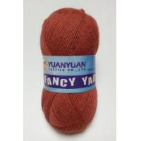 Wholesale Fancy Yarn Hand Knitting Acrylic Yarn from china suppliers