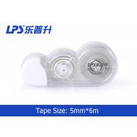 Wholesale Mini PET Film Correction Tape 5mm * 6m in Blister Card OEM / ODM from china suppliers