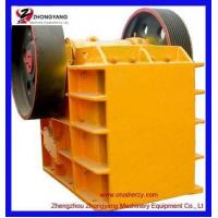 China Competitive Price Jaw Crusher on sale