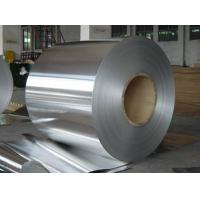 Best 410 ba Cold Rolled Stainless Steel coil 400 series wholesale