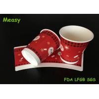 Wholesale 8oz Disposable Hot Beverage Cups Snowflake Pattern Printed Paper Coffee Cups from china suppliers