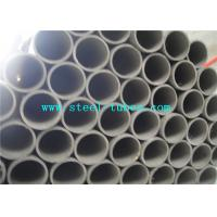 Wholesale Alloy Nickel - Base Inconel Tube High Purity Inconel 718 Tubing 1634.4 σB / MPa from china suppliers