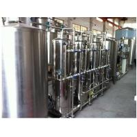 Wholesale 1-50 Ton Per Hour Automatic Pure Water Treatment System / Equipment For Beverage from china suppliers