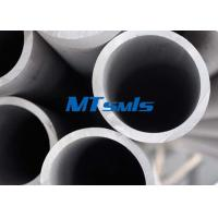 Best S31803 / SAF2205 Duplex Steel Pipe With Annealed & Pickled Surface wholesale