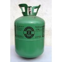 Wholesale Refrigerant R22 from china suppliers