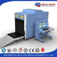 Best Extremely good performance Baggage and Parcel Inspection with high resolution wholesale