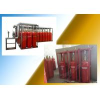China Tasteless Fm-200 Fire Suppression Systems Dc24V For Electronic Computer Room on sale