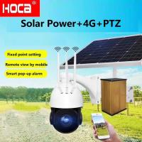 Wholesale 360degree auto-cruise 4G Solar power 64G SD audio PTZ speed dome camera  support external RCA 3.5mm audio connector from china suppliers