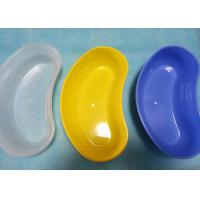 Wholesale Surgical 1000cc Disposable Kidney Dish Medical Clinical Trasparent Durable from china suppliers