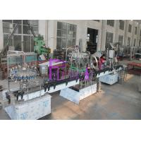 Buy cheap Filling And Capping Machines from wholesalers