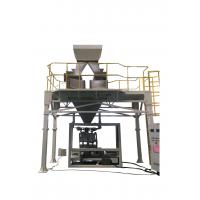 Wholesale Open Mouth Bag Power Filling and Granule Machine,PCL Control, Automatic and Flexible from china suppliers