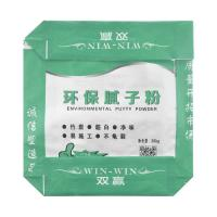 China Water Resistant 20kg BOPP Valve Sack / Tile Adhesive Bag With Perforation for sale