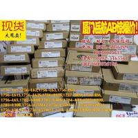 Wholesale 1756-L63 from china suppliers