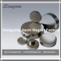 China Strong hihg quality high grade china made good quality monopole sintered neodymium permanent n52 disc ndfeb magnets for sale