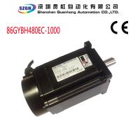 Best 2 Phase Closed Loop Stepper Motor System 86BYGH480EC - 1000 Easy Servo Motor wholesale