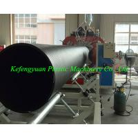 KFY plastic steel hollow wall winding pe hdpe pipe manufacturing machine