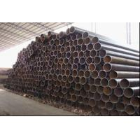 Buy cheap Manufacture ASTM A53B seamless steel tube ex-stock from wholesalers