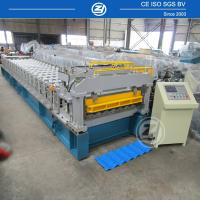 Wholesale 1200mm Aluminium width Metrocopo Roll Forming Machine With lifetime service from china suppliers