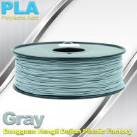 Wholesale Professional Gray PLA 3d Printer Filament , 3D Printing Consumables Material from china suppliers