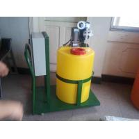 Buy cheap PE / Plastic Mixing Tank for chemical mixing machine, chemical powder mixer from wholesalers
