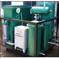 Wholesale TY Turbine Oil Purifiers for Treatng Waste Turbine Oil from china suppliers