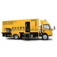 Quality 300kw Cummins Mobile Power Station for sale