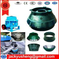 China METSO cone crusher spares, YS cone crusher bowl liner, Yusheng cone crusher spares on sale