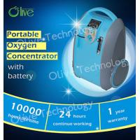 Hot sale with battery portable oxygen concentrator for home use