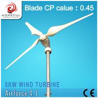 Wholesale 5kw wind turbine generator for home use from china suppliers