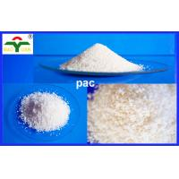 Buy cheap Paper Strength Emulsifier CMC Carboxymethyl Cellulose OEM Nonionic CAS No 9000 from wholesalers